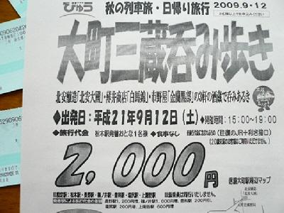P1060892