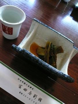 P1120106