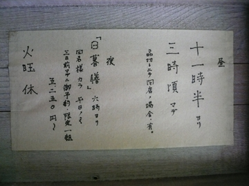 P1120623