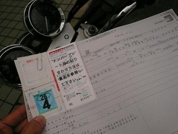 P1140830