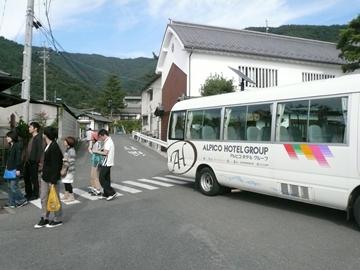 P1160829